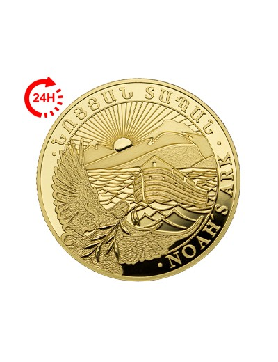 Arka Noego 1 uncja złota